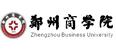 郑州商学院