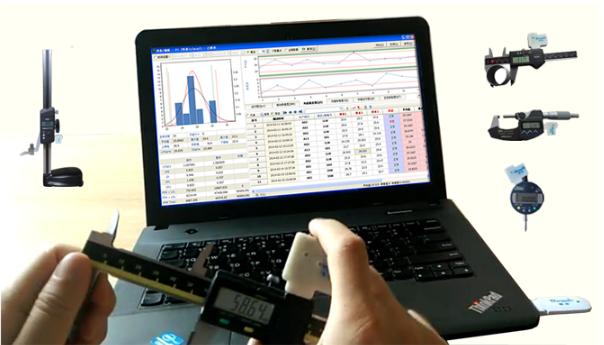 一种颠覆传统模式的产品几何尺寸测量解决方案 --太友QCData品质数据管理专家