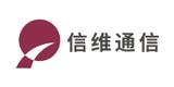 深圳信�S