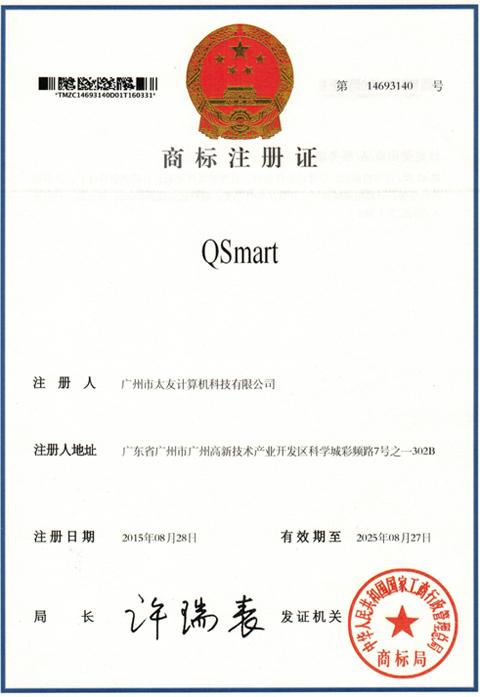 bf88必发QSmart商标